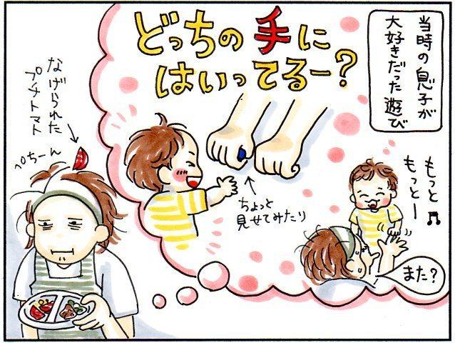 子どもの偏食でイライラ…そこから一歩前進できた「キッカケ」とはの画像3
