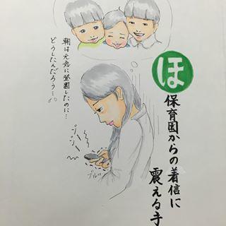 「年中無休で営業中!!」男兄弟5人を育てるママの姿に、なんだか励まされる!の画像16