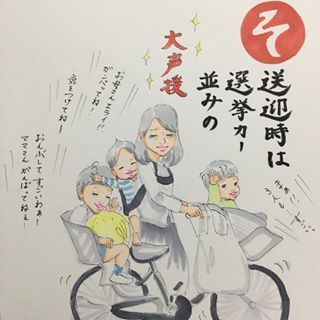 「年中無休で営業中!!」男兄弟5人を育てるママの姿に、なんだか励まされる!の画像2