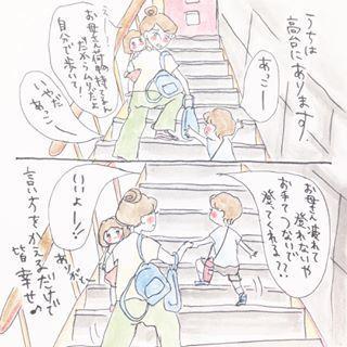 「いま!だっこして!」子どもから教わることがいっぱいの育児日記の画像20