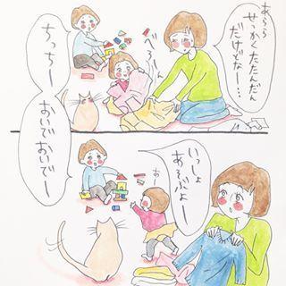 「いま!だっこして!」子どもから教わることがいっぱいの育児日記の画像10