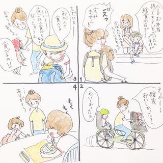 「いま!だっこして!」子どもから教わることがいっぱいの育児日記の画像12