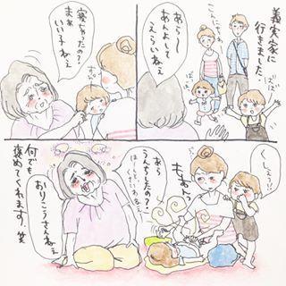 「いま!だっこして!」子どもから教わることがいっぱいの育児日記の画像16
