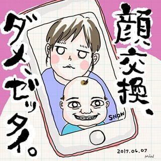 「上野の母パンダに、親近感。」新米ママのリアルに共感せずにはいられない!!の画像10