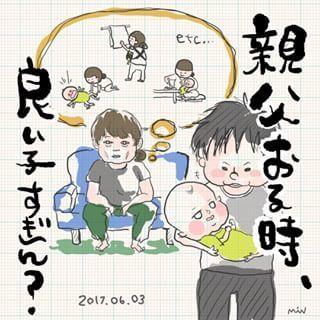 「上野の母パンダに、親近感。」新米ママのリアルに共感せずにはいられない!!の画像4