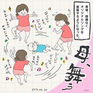 「上野の母パンダに、親近感。」新米ママのリアルに共感せずにはいられない!!の画像1