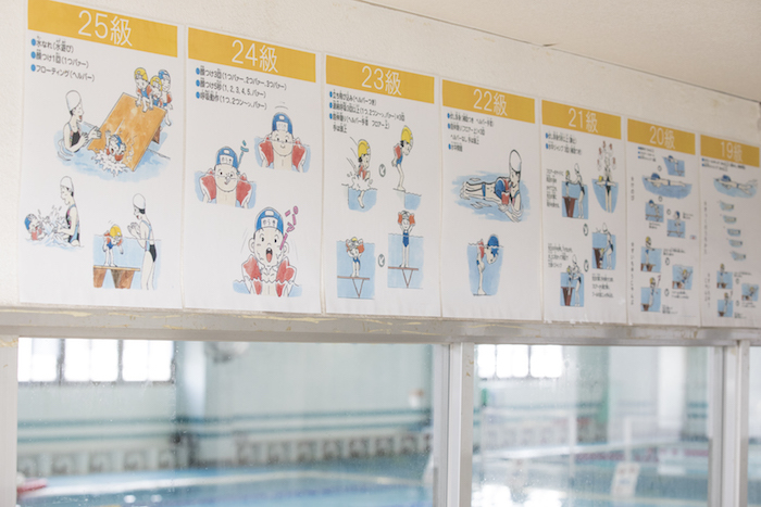 自信いっぱいの笑顔が嬉しい。「子どものできた!」が増える工夫がいっぱいのスイミングスクール。の画像9