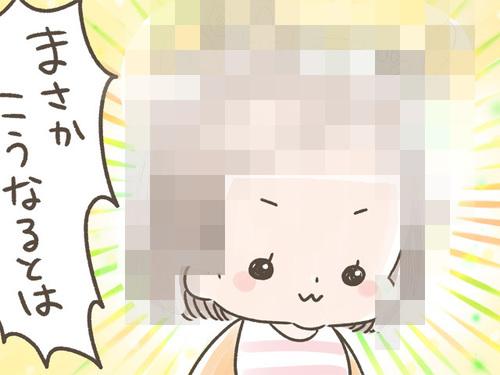赤ちゃんの髪型ってこんなん!?次女の髪型が、赤ちゃんらしからぬスタイルだったのタイトル画像