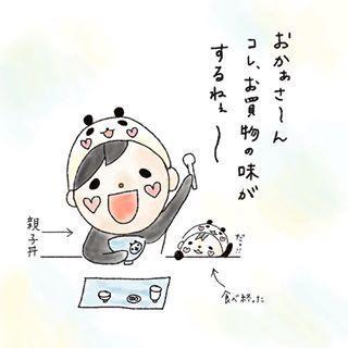 【毎月更新!】コノビーおすすめインスタまとめ6月編!!の画像3