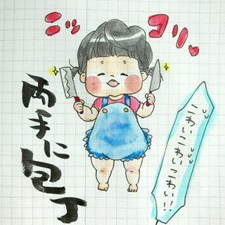 【毎月更新!】コノビーおすすめインスタまとめ6月編!!の画像5