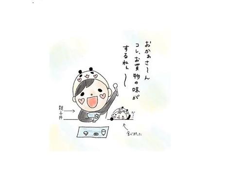 【毎月更新!】コノビーおすすめインスタまとめ6月編!!のタイトル画像