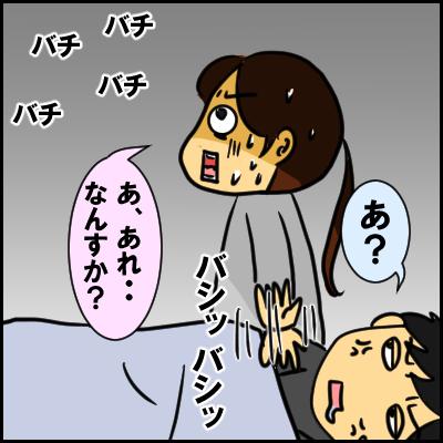 虫嫌いな夫が、息子のためにトッサに取った行動が…すごい!(笑)の画像6