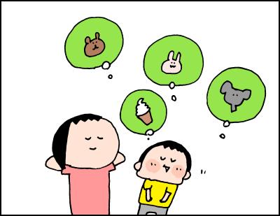 寝かしつけの時間を、親子で想像の世界を楽しむ「夢ごっこ」の時間に!の画像12
