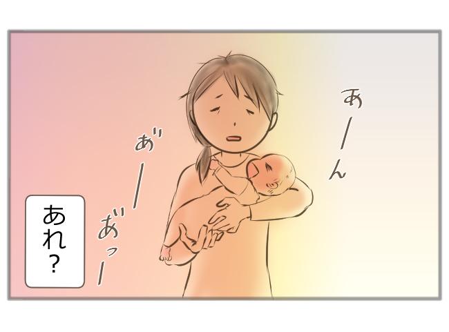 「楽」になるのを許し合ったら、育児はもっと楽になるのかもしれない。の画像4