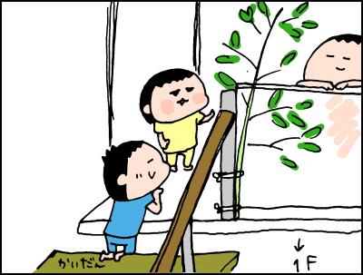 七夕の笹を見た5歳児が「これじゃ願い事が叶わない」と熱弁!その理由がピュアで…♡の画像7