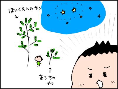 七夕の笹を見た5歳児が「これじゃ願い事が叶わない」と熱弁!その理由がピュアで…♡の画像5