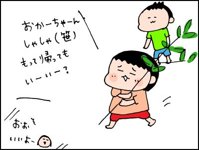 七夕の笹を見た5歳児が「これじゃ願い事が叶わない」と熱弁!その理由がピュアで…♡の画像1