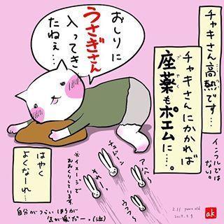 """「絶対、自分の可愛さに気づいてる…!」我が家の""""オトメン男子""""にメロメロ♡の画像20"""
