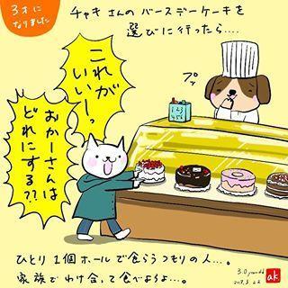 """「絶対、自分の可愛さに気づいてる…!」我が家の""""オトメン男子""""にメロメロ♡の画像16"""