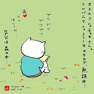 """「絶対、自分の可愛さに気づいてる…!」我が家の""""オトメン男子""""にメロメロ♡の画像6"""