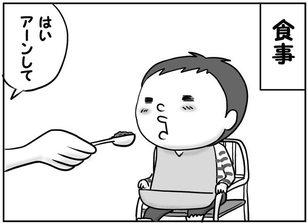 ナンデそうなる!?育児中にありがちなミラクルとハプニングの連発の画像1