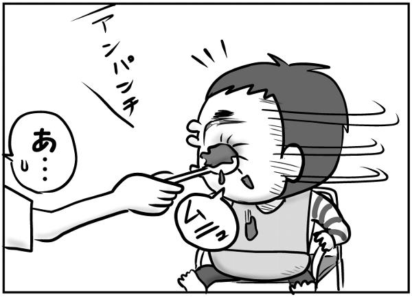 ナンデそうなる!?育児中にありがちなミラクルとハプニングの連発の画像2