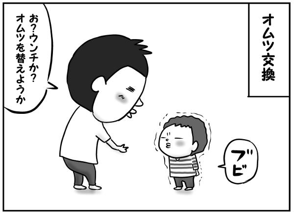 ナンデそうなる!?育児中にありがちなミラクルとハプニングの連発の画像11