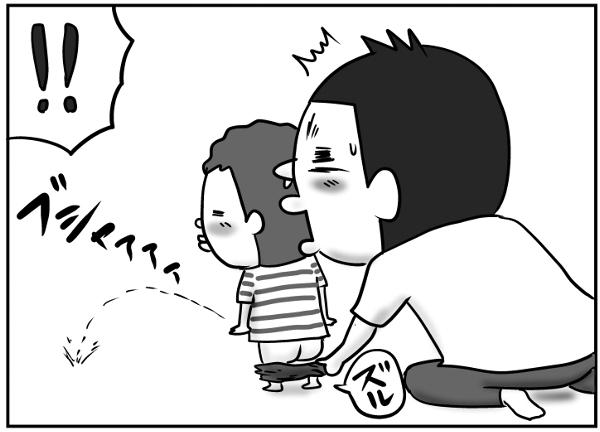 ナンデそうなる!?育児中にありがちなミラクルとハプニングの連発の画像12