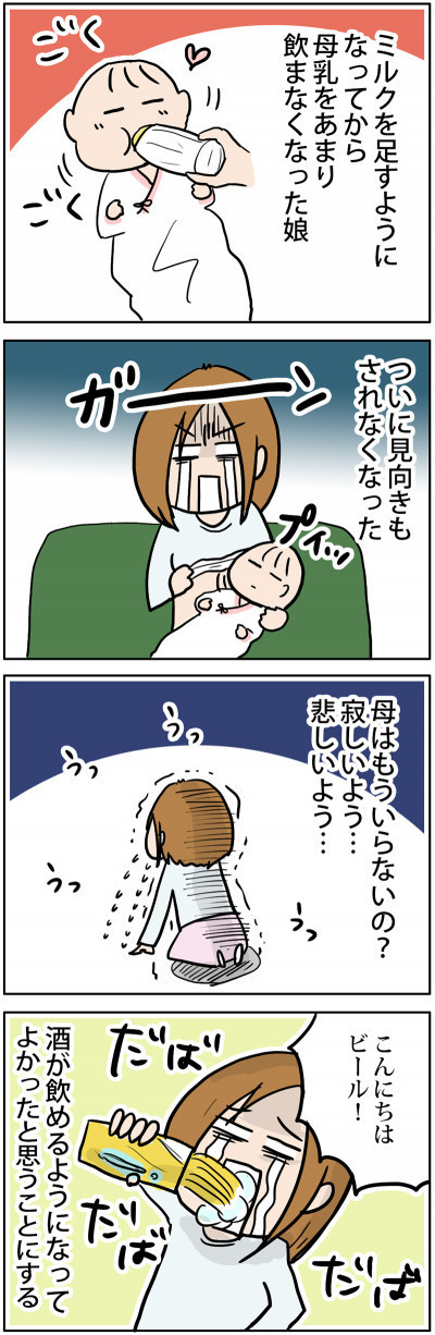 """「寝れると思ったら…」新米ママの""""想定外あるある""""にニヤニヤが止まらない♡の画像5"""