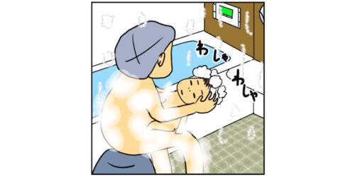 お風呂で娘とスキンシップ!でも、やりすぎると…のタイトル画像
