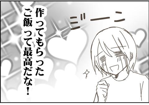 """色んな意味で""""こんなに""""変わる(笑)、子育て真っ只中な生活の全貌!の画像3"""