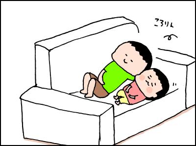 3歳の妹に、手のひらで転がされる9歳長男。2人の甘い関係にキュン…♡の画像10