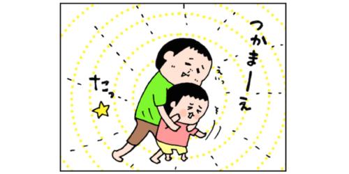 3歳の妹に、手のひらで転がされる9歳長男。2人の甘い関係にキュン…♡のタイトル画像