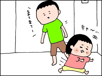 3歳の妹に、手のひらで転がされる9歳長男。2人の甘い関係にキュン…♡の画像2