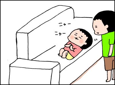 3歳の妹に、手のひらで転がされる9歳長男。2人の甘い関係にキュン…♡の画像9