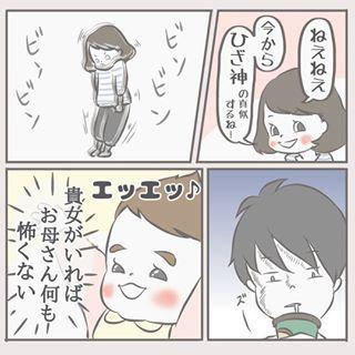 表情の変化に注目!クールで塩対応な旦那さま、娘の可愛さにキャラ崩壊!?の画像8