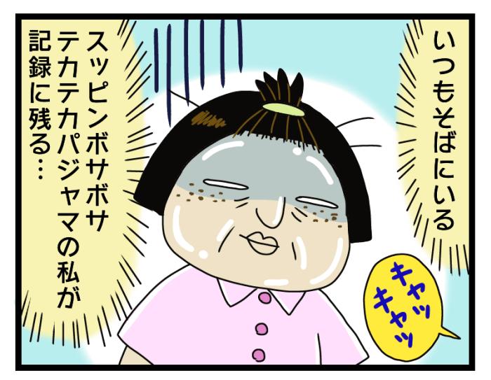 パジャマ、すっぴん、ぼさぼさヘアー…「非オシャレママ」だっていいじゃない!の画像1