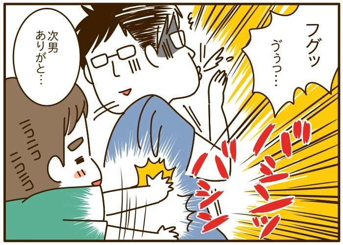 次男が見せるパパへのパワー系プレイが、痛いほど容赦ない(笑)の画像8