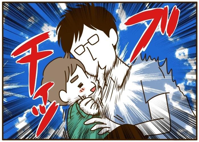 次男が見せるパパへのパワー系プレイが、痛いほど容赦ない(笑)の画像12