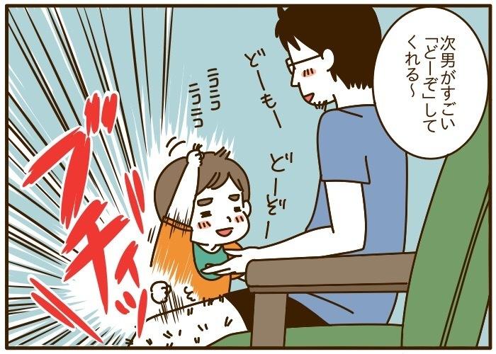 次男が見せるパパへのパワー系プレイが、痛いほど容赦ない(笑)の画像4