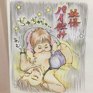 """「薄着になると、隠せない!(涙)」""""夏""""ならではの子育てあるある大集合!の画像7"""