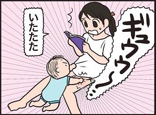 """「薄着になると、隠せない!(涙)」""""夏""""ならではの子育てあるある大集合!の画像19"""
