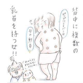 """「薄着になると、隠せない!(涙)」""""夏""""ならではの子育てあるある大集合!の画像5"""