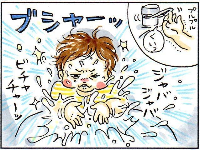 2歳の息子が「ママ、もう手伝わなくていいよ」という意思表示をした日のこと。の画像3