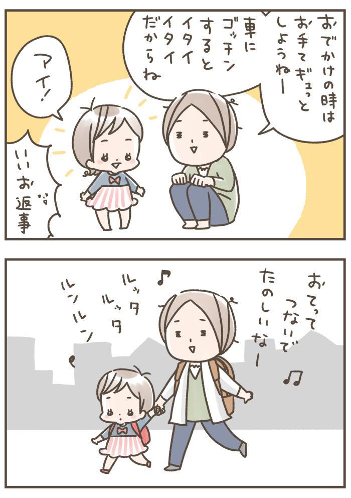 買い物カートからも脱走するとは…。1歳娘の自由への執念に降参!の画像1