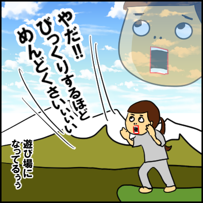 「めんどくさいいい」って叫びたくなるトイトレ。踏み台付き補助便座の効果は…!?の画像13