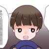 小学1年生、まさかの「忘れ物」は…!?息子のおとぼけ事件簿(笑)のタイトル画像