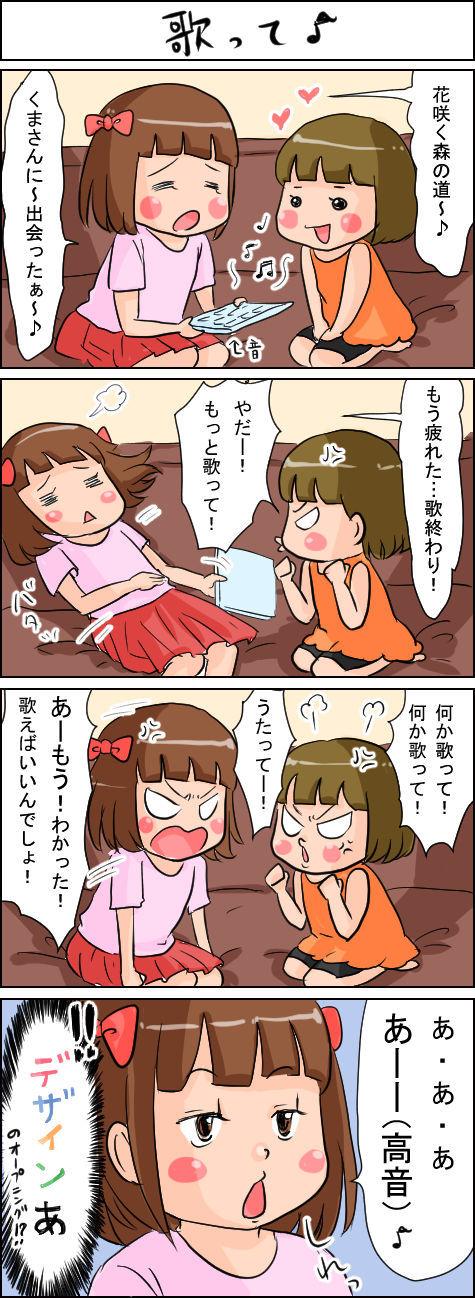 「一体何を取り合ってるの…?」おてんば姉妹のバトルがまるで漫才!の画像3