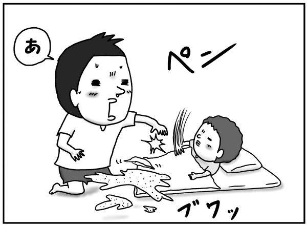 風邪薬を飲ませたい父 vs 絶対に飲みたくない息子。父はついに最終手段に…!の画像3