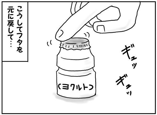 風邪薬を飲ませたい父 vs 絶対に飲みたくない息子。父はついに最終手段に…!の画像9